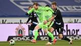 """Волфсбург в Топ 3 на Германия, пета победа в последните 6 мача за """"вълците"""""""