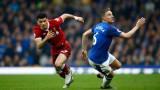 Ливърпул праща Соланке да се обиграва в друг клуб от Висшата лига