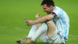 Тотнъм и Атлетико (Мадрид) са се свързали с Лео Меси