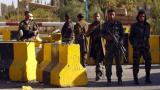 Западни и арабски държави затвориха посолствата си в Йемен