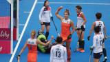 Холандия разгроми Южна Корея в първия си мач на Световното по хокей на трева
