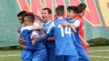 Нова победа за Левски във Вечното дерби