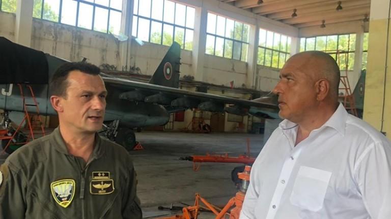 Премиерът Бойко Борисов посети авиобаза