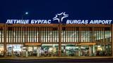 Близо 90% спад на пътници отчита летището в Бургас
