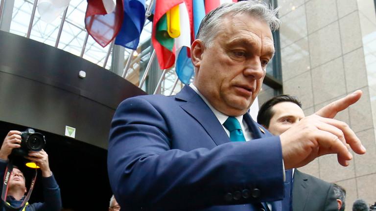 Орбан: 130 000 мигранти вече са на Балканите, трябва да бъдат спрени