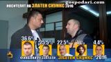"""Бареков със Скункс за """"баджаците"""" на Жени Марчева"""
