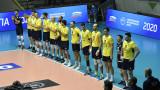 Волейболистите на Хебър пристигнаха в Бургас