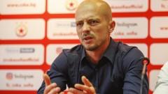 Ел Маестро: Победа за ЦСКА срещу Адмира или загуба няма да бъде изненада