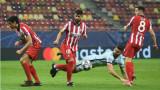 Атлетико (Мадрид) загуби от Челси с 0:1