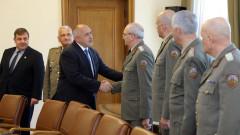 Борисов се срещна с бъдещите генерали