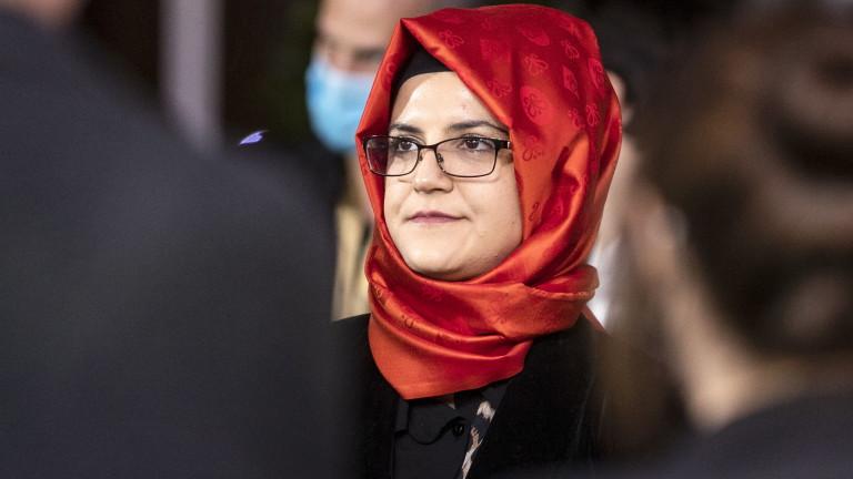 Годеницата на Джамал Кашоги призова Байдън да разсекрети доклада на ЦРУ