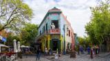 Аржентина наложи данък върху богатството на най-заможните