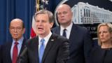 ФБР определя Китай за най-голямата заплаха за САЩ в шпионажа