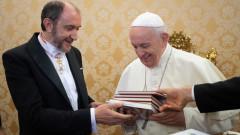 Посланикът ни във Ватикана връчи акредитивните си писма на папа Франциск