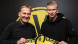 Ерлинг Холанд избра Борусия (Дортмунд) заради отношението на клуба