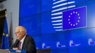 Борел: ЕС иска добра комуникация и сътрудничество с Русия