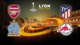 Голям сблъсък в Лига Европа: Арсенал - Атлетико (Мадрид)