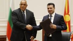 Заев: Продължаваме да работим с България до постигане на печелившо решение