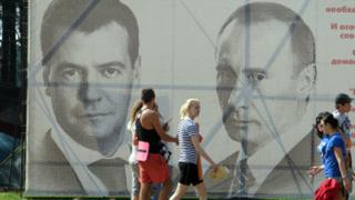 Руснаците си искат централизираната власт