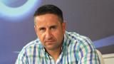 Харизанов: Ако партиите правеха трансфери, Цветанов щеше да е най-скъпият играч