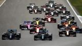 Формула 1 инкасира огромни финансови загуби