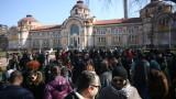 Протестно шествие срещу Луковмарш в София
