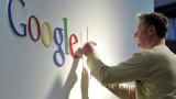 """""""Гугъл"""" вече приема заявки за изтриване на лични данни"""