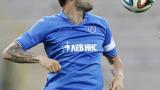 Гаджев пак може да премине в Левски