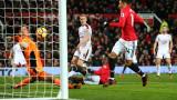 Манчестър Юнайтед не успя да победи Бърнли (ВИДЕО)