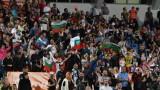 Министър Красен Кралев: Спортът е създаден, за да се играе пред зрители
