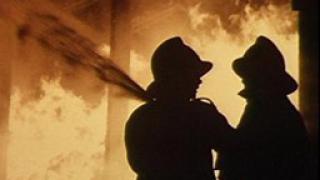 Нов пожар в руския град Перм