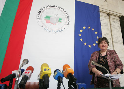 """ЦИК потвърди използването на """"симпатично мастило"""" на изборите"""