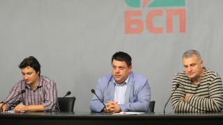 """БСП: Пакетът """"Мобилност"""" е изваден от обхвата на директивата за работниците"""