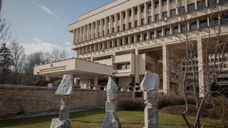 Обявиха за персона нон грата уличения за шпионин руски дипломат