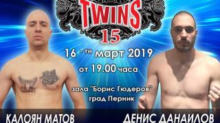 """TWINS MMA 15: Боецът с голямо сърце Денис Данаилов срещу победител от турнира """"Спорт срещу порока"""""""