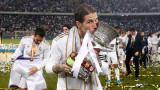 """Шефовете на Реал (Мадрид) """"замразиха"""" преговорите за нов договор със Серхио Рамос"""