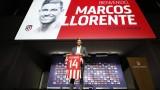 Маркос Йоренте може да премине в Манчестър Юнайтед