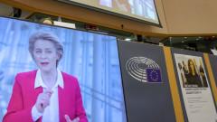 ЕК иска мерки за равно заплащане без разлика от пола