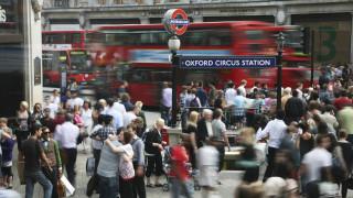 Икономиката на Великобритания пак се сви