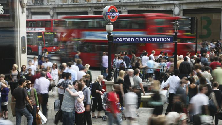 Един от всеки пет британци изкарва допълнителен доход чрез странични дейности