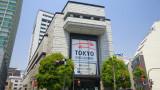 Япония детронира Китай, ставайки втората най-голяма фондова борса в света