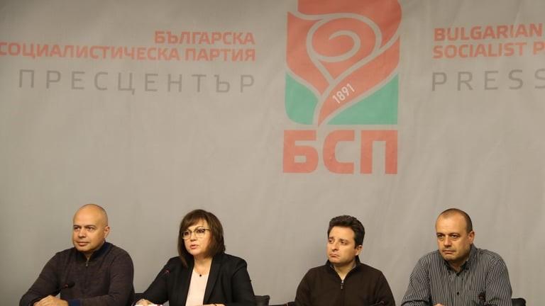 Нинова: БСП чака актуализирания бюджет, тогава решава подкрепят ли го