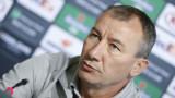 ЦСКА освободи Стамен Белчев, вече му намери заместник!