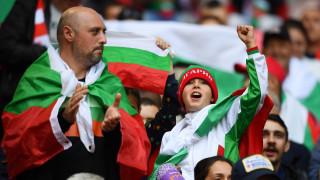 Последните три мача между Ирландия и България завършват при еднакъв резултат