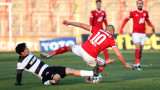 ЦСКА - Локомотив (Пловдив) 0:0, греда на Илиев, опасен изстрел на Кайседо