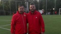 Синът на Ради Здравков започна работа в ЦСКА