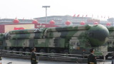 Китай насочва междуконтинентални ядрени ракети към Австралия