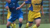 Букарев: Левски набира скорост