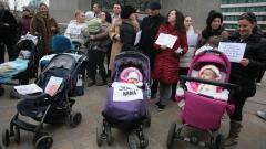 Ние сме част от националната сигурност, обявиха майки на протест