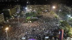 Пореден протест срещу спорния закон в Израел